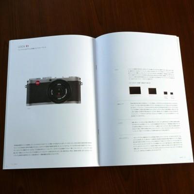 Leicax1100208860