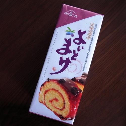 Yoitomake090103640
