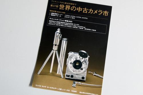 Dscf02431280