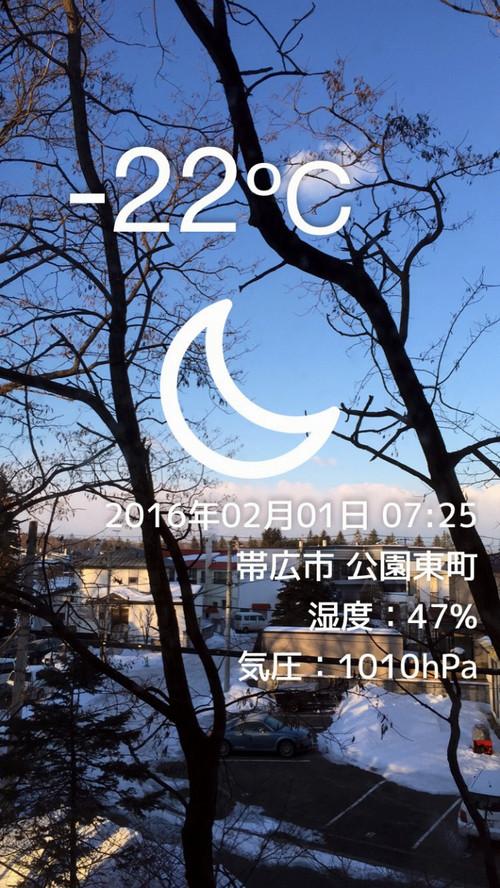 Img_03901280