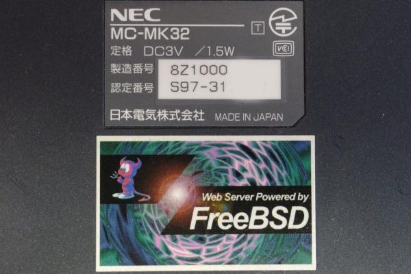 R0013280